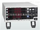 PW3335機器/馬達評估.分析/新能源測量