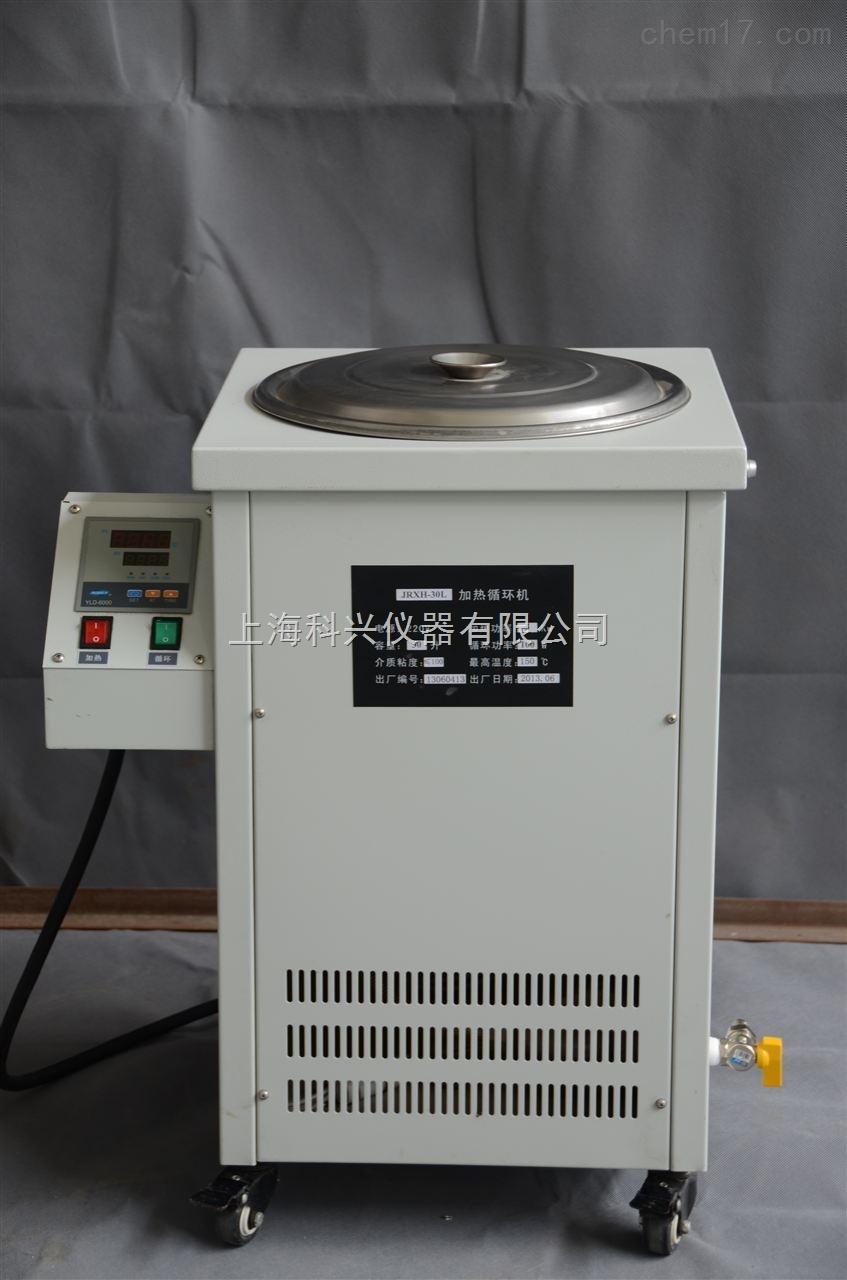 GYY-100L-低温循环水浴