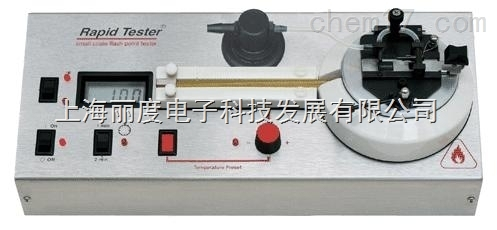 Rapid Tester 闪点测试仪