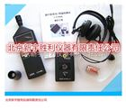 UT100K;UT500SA;UT500KT超声波泄漏检测仪、超声波探测仪
