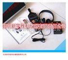 UT100K、UT500SA超声波泄漏检测仪、超声波放电探测仪