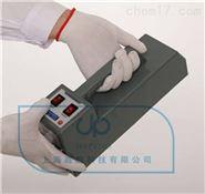 卫生纸荧光检测仪ZF-5