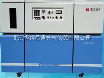 油品元素检测仪ICP-AES