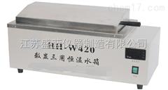 HH-W420HH-W420数显三用恒温水箱