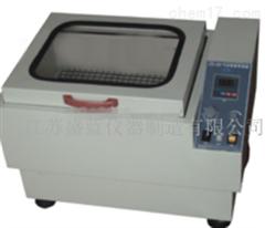 ZD-85数显双功能气浴恒温振荡器