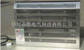 全自动温控电加热器