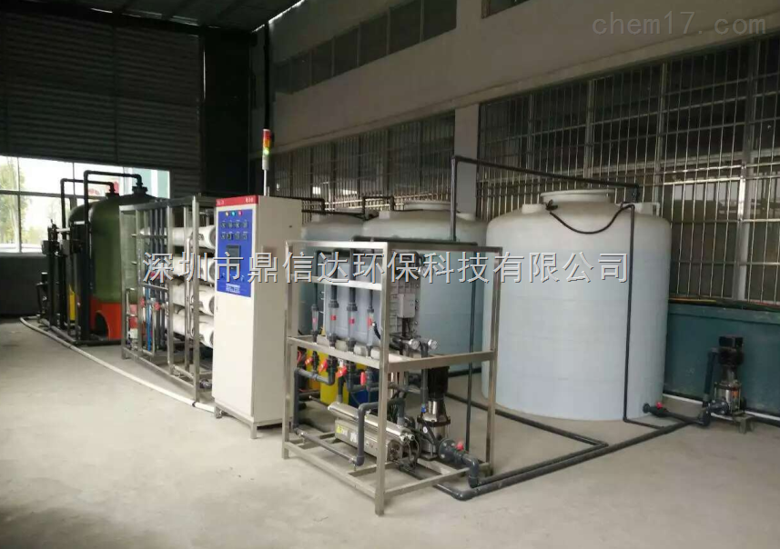 深圳去离子水设备厂家