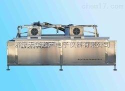 TH-II型超声波钛棒滤芯清洗机