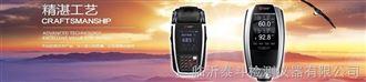 漆膜测厚仪 漆膜测厚仪价格MC3000A涂层测厚仪