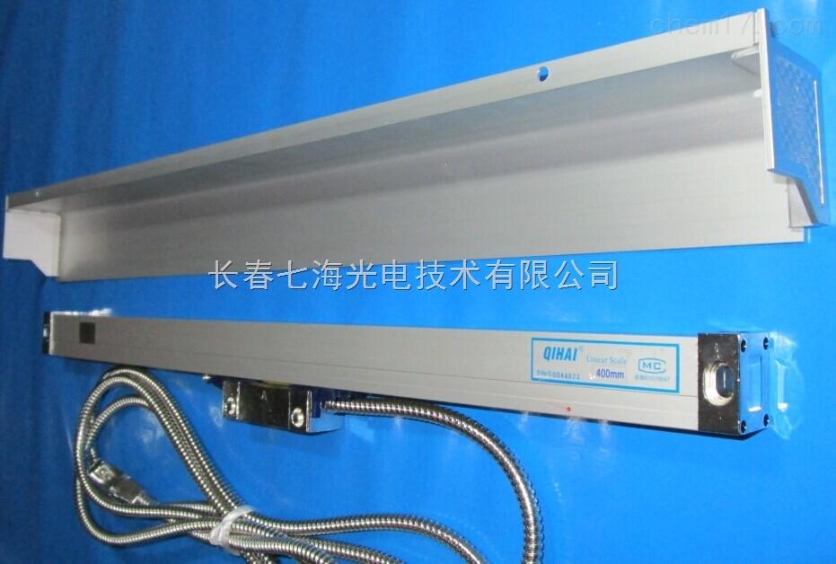 光栅尺高精度传感器操纵流程