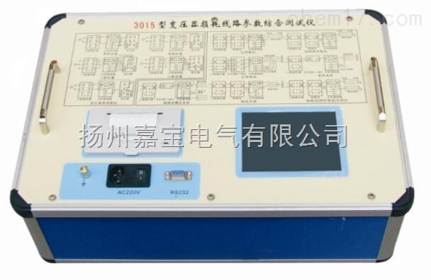 JB变压器损耗线路参数综合测试仪