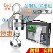 阳春市港口用龙门吊无线电子磅