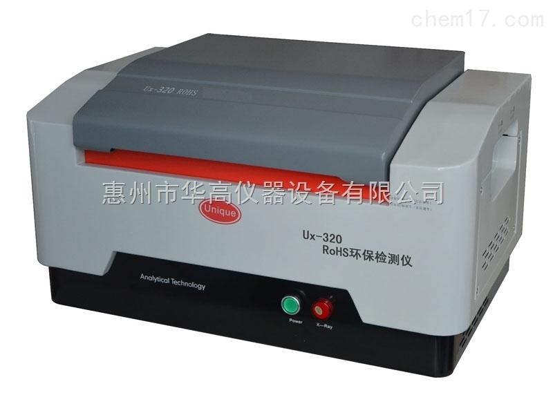 UX-320 精密合金分析仪