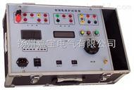 JBJB单相继电保护试验箱