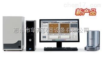 SPM-9700 扫描探针显微镜