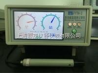 FYTH-3多功能温湿度记录仪、智能温湿度记录仪