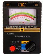 JB2533JB2533型绝缘电阻测试仪