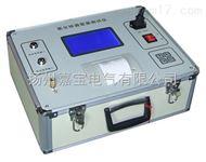MOA氧化锌避雷器测试仪|避雷器测试仪