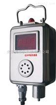 MHY-26245红外甲烷传感器/