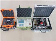 JBJB便携式电缆故障测试仪