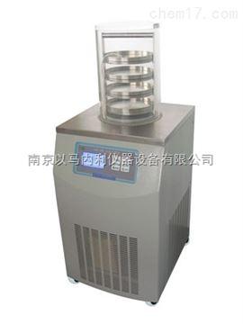 FD-1A-80南京以馬內利冷凍干燥機