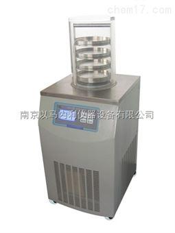 南京以馬內利冷凍干燥機