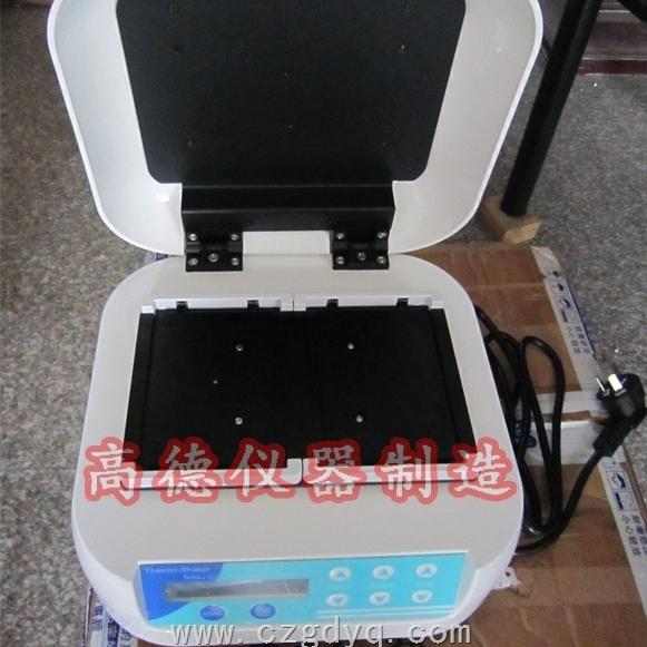 恒温微孔板孵育器/微量振荡器