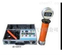 南昌特价供应ZGF-60直流高压发生器