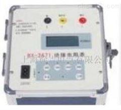深圳特价供应BY2671 自动量程绝缘电阻表