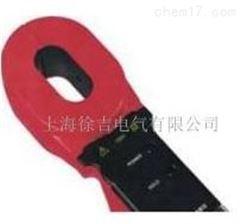 西安特价供应钳形接地电阻测试仪/防爆型