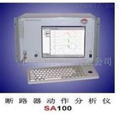 西安特价供应WELS断路器机械特性测试仪