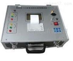 哈尔滨特价供应HSH15-III全自动变比组别测试仪