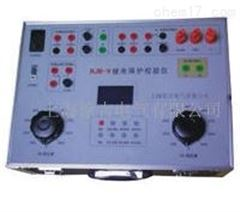杭州特价供应HJB-V继电保护校验仪