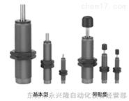 日本SMC原装液压缓冲器
