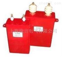 哈尔滨特价供应高压脉冲电容器