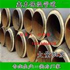 厂家生产直埋式聚氨酯保温管 耐高温蒸汽直埋复合保温管厂家