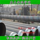 厂家推荐聚氨酯直埋管 聚氨酯地下防腐保温管生产厂家