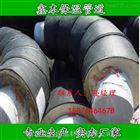 生产聚氨酯连接套保温管 聚氨酯保温无缝直埋管厂家