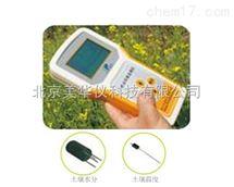MHY-26445温湿度记录仪/