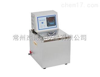 GH20高精度恒温循环水浴槽