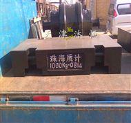 济南1吨铸铁砝码,m1级检衡砝码