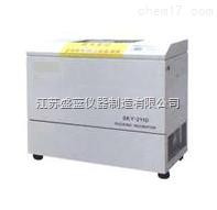SKY-111D全自动大容量恒温培养振荡器