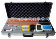 SXWH无线高压核相器