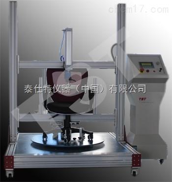 办公椅旋转耐久试验仪