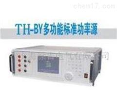 沈阳特价供应XJ-BY多功能标准功率源
