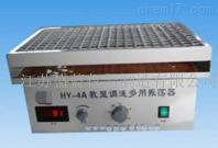 HY-4(A)调速多用振荡器