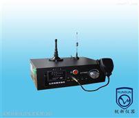 H7760C無線預警終端機