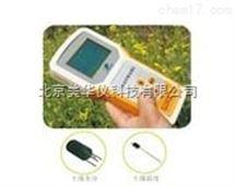 MHY-26751温湿度照度记录仪/