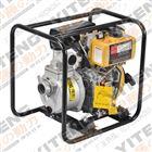 伊藤2寸柴油水泵YT20DP