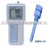 手提式電導率儀